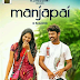 Watch Online tamil Movie Manjapai (2014)