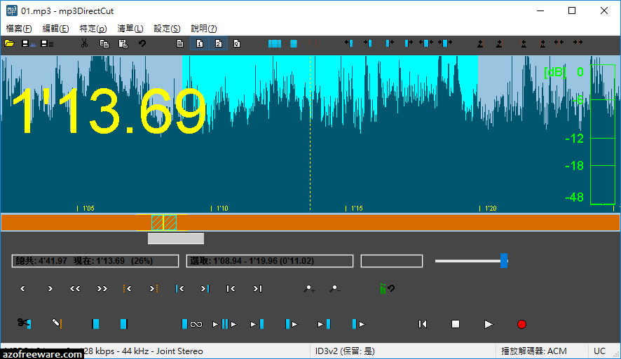 mp3DirectCut 2.25 免安裝中文版 - MP3切割軟體 音樂剪輯軟體 - 阿榮福利味 - 免費軟體下載