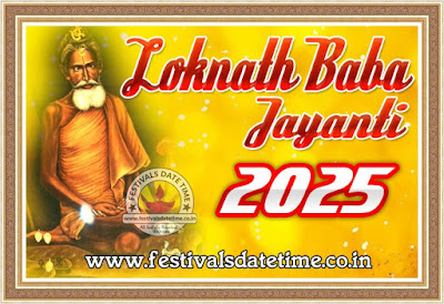 2025 Baba Loknath Jayanti Date in India