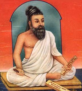 Thiruvalluvar quotes in hindi