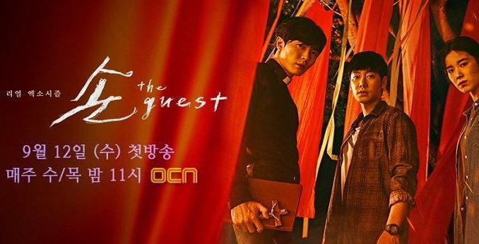 Download Drama Korea The Guest Sub Indo Batch