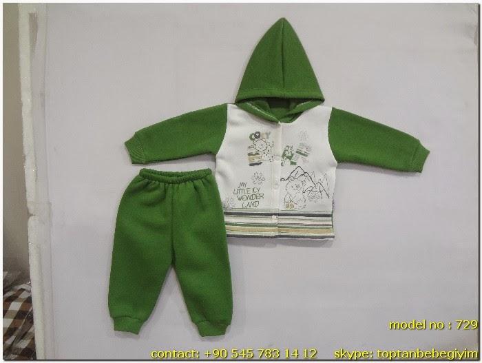 капюшоном детская одежда - продукты дешевые оптовые детская одежда