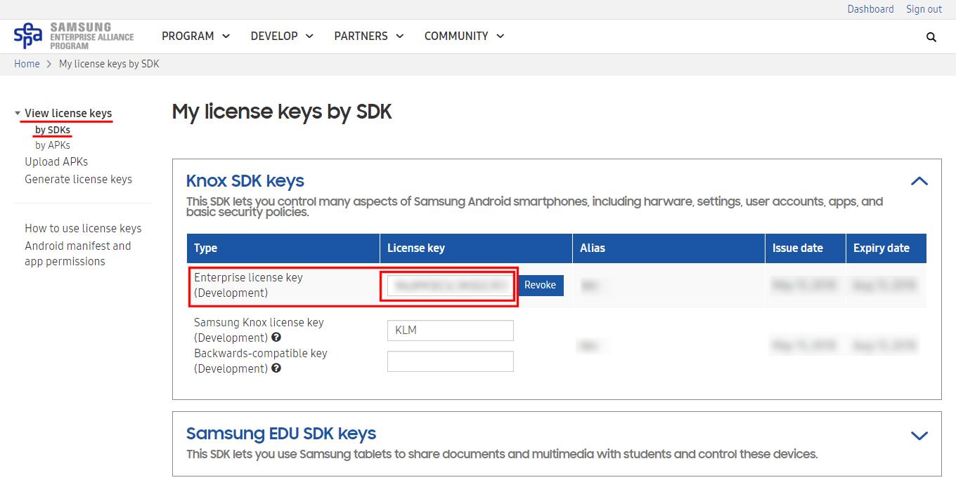 Adhell や SABS で利用する Knox license Key の取得 - IT漂着メモ