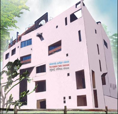 Mumbai Tamil Sangham, Sion
