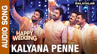 Kalyana Penne (Audio Song) _ Happy Wedding _ Soubin Shahir, Sharafudeen & Siju Wilson