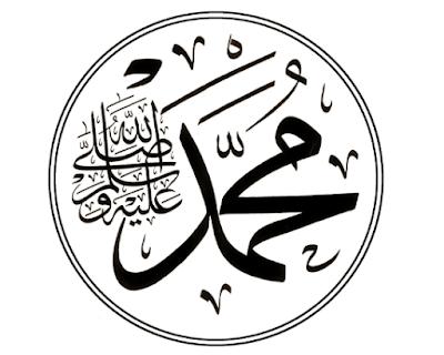 Mengapa Rasulullah Nabi Muhammad Poligami?