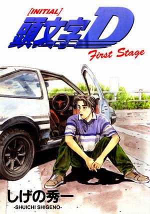 Download Initial D First Stage Subtitle Indonesia (Complete)