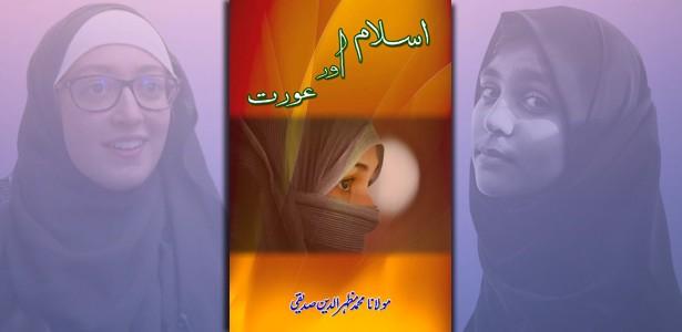 islam-aur-aurat