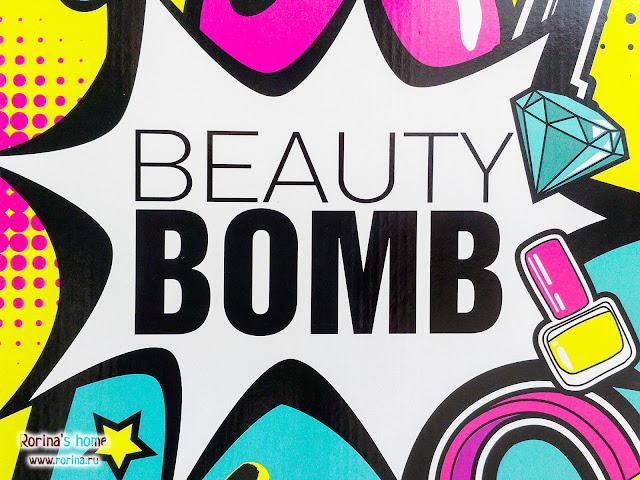 косметика BEAUTY BOMB: отзывы