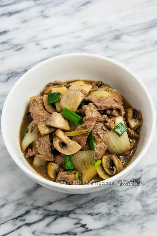 黑椒蘑菇炒牛肉 Mushroom and Beef Stir Fry01