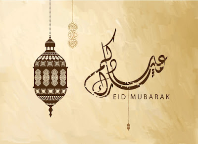Advance-Eid-Mubarak-Pictures-&-Images-for-Facebook-2