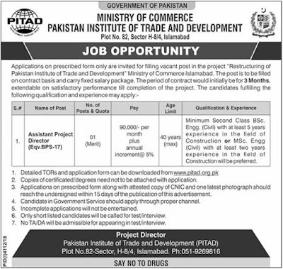 Ministry of Commerce Jobs 2019 | PITAD Latest Advertisement