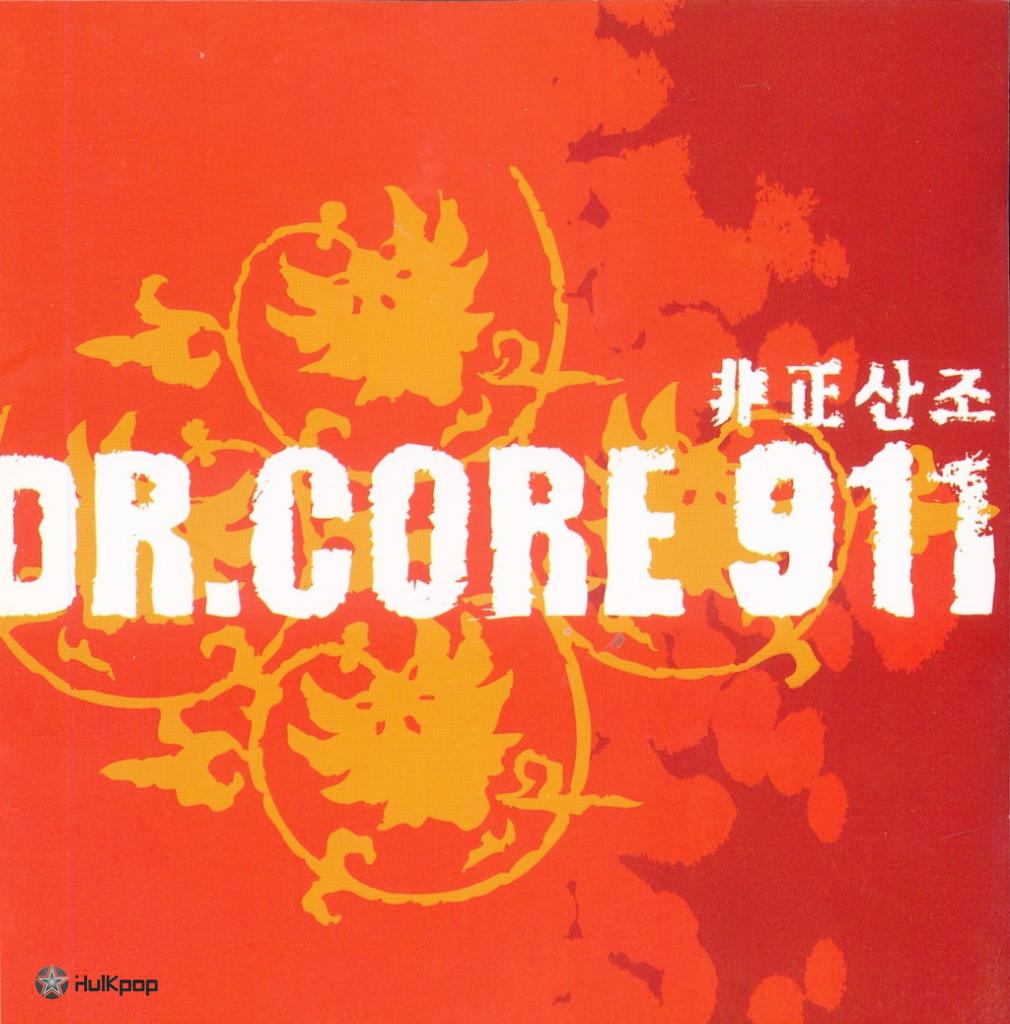 Dr.Core 911 – Sanjo