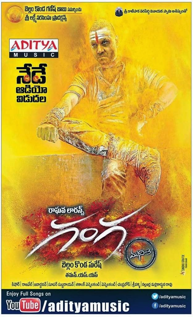 Ganga (muni-3) (2015) telugu mp3 songs free download | mp3 telugu mp3.