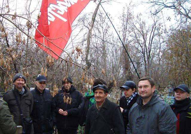 Лидер Партии Диктатура Пролетариата Исаев Григорий Зиновьевич с соратниками по партии