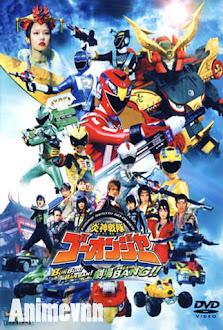 Engine Sentai Go-onger -Siêu Nhân Cơ Động - Siêu Nhân Cơ ĐỘng 2013 Poster