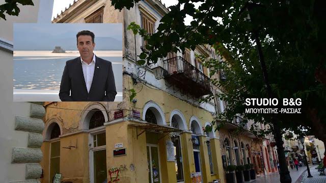 Δ. Κωστούρος: Αγοράσαμε το κτίριο του 1ου Φαρμακείου της Ελλάδας