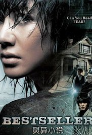 Bestseller (2010)