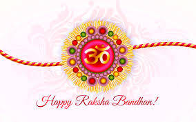 Happy Raksha Bandhan 2016 Facebook Status and Quotes