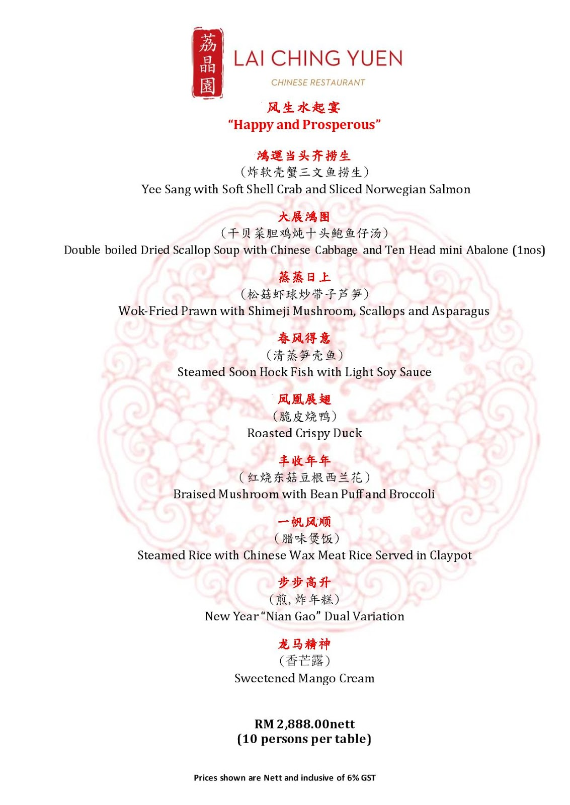 Lai Ching Yuen Chinese Restaurant @ Grand Millennium Kuala