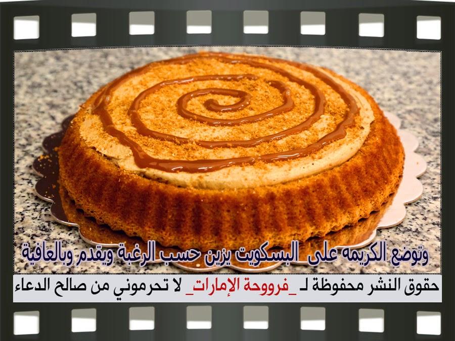 http://3.bp.blogspot.com/-CQ1dDMqPIPw/VUoTOkOL_PI/AAAAAAAAMSM/DCtHPilLeOI/s1600/19.jpg