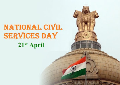 Observance of Civil Services Day Deferred due to Lok Sabha Elections