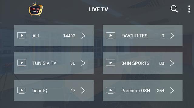 DMTN TV FULL MEGA Pack 3 Months - DMTN IPTV