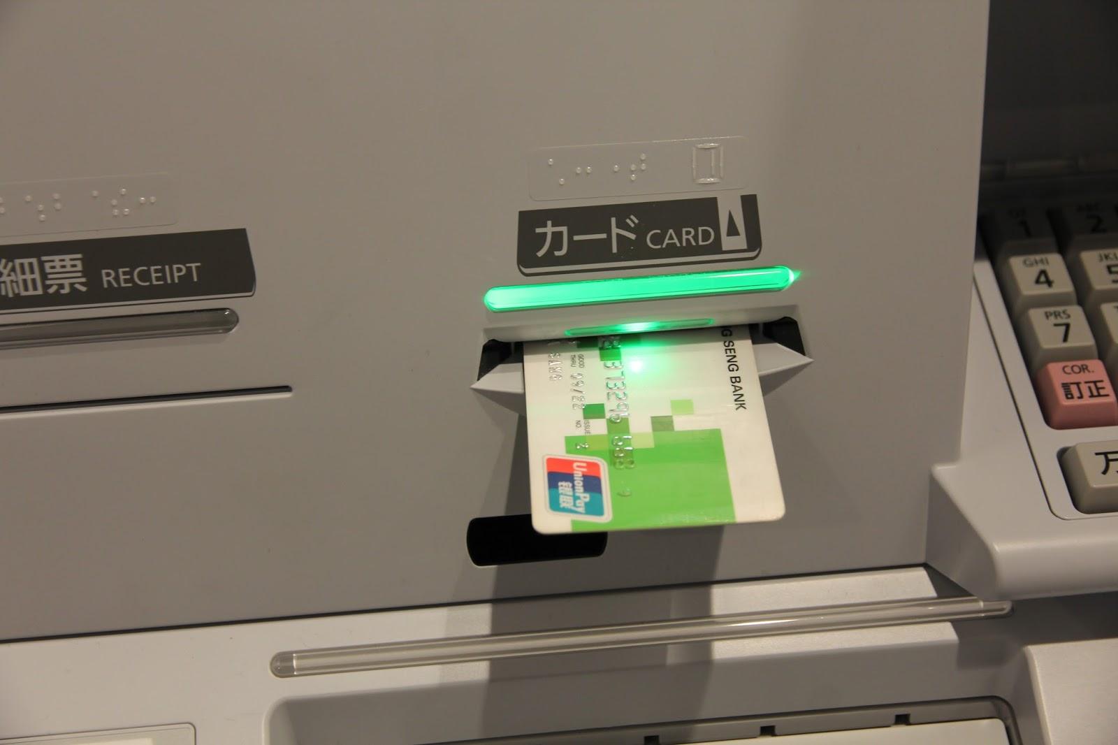 林公子生活遊記: [日本提款攻略] 日本 銀聯 ATM 櫃員機 提款 上限 拎錢 手續費 海外提款 信用卡 VISA 中銀 匯豐 ...