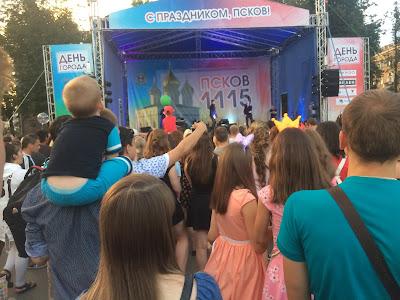 Концерты на День города 2018 Псков