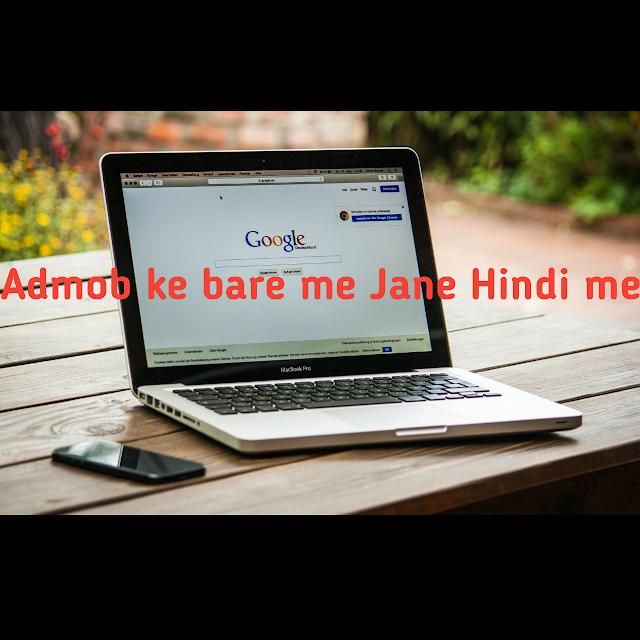 What is google admob ke bare me Jane Hindi me.