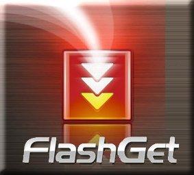 فلاش جيت FlashGet,تسريع التحميل من الانترنت