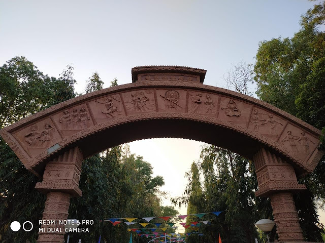 Gateway in Santiniketan