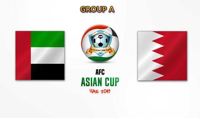 مباراة الامارات والبحرين 05-01-2019 افتتاح كأس اسيا