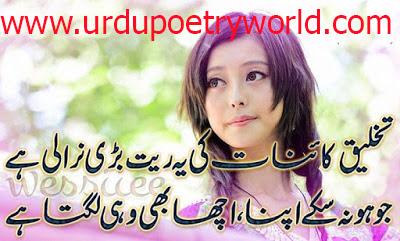 Sad Shayari | Sad Poetry | Urdu Poetry | Heart Touching Poetry | Poetry Wallpapers | Urdu Poetry World,Urdu Poetry 2 Lines,Poetry In Urdu Sad With Friends,Sad Poetry In Urdu 2 Lines,Sad Poetry Images In 2 Lines,