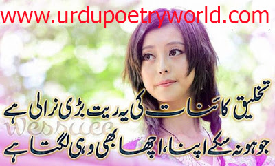 Sad Shayari | Sad Poetry | Urdu Poetry | Heart Touching Poetry | Poetry Wallpapers | Urdu Poetry World,Urdu Poetry 2 Lines,Poetry In Urdu Sad With Friends,Sad Poetry In Urdu 2 Lines,Sad Poetry Images In 2 Lines,