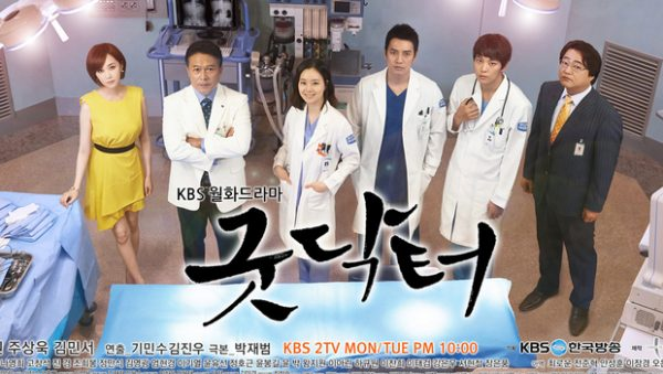 Download Drama Korea Good Doctor Batch Sub Indo