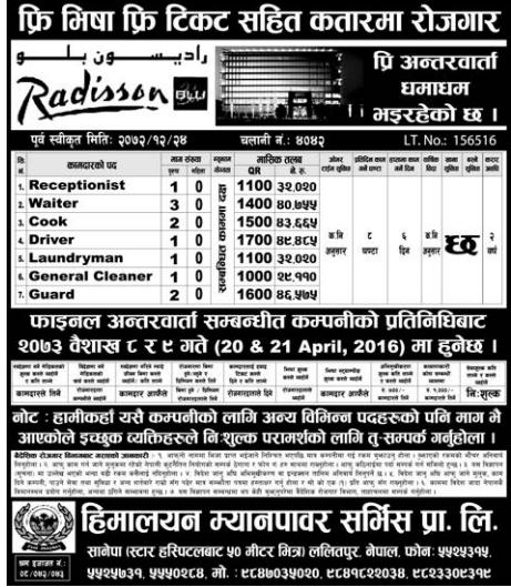 Jobs For Nepali In Qatar, Free Visa & Free Ticket, Salary -Rs.49,485/
