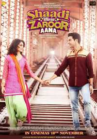 Shaadi Mein Zaroor Aana 2017 Hindi 300MB Download