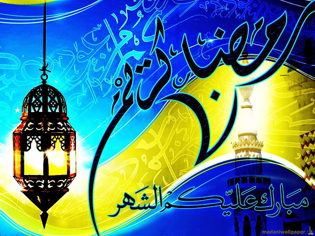 Ramadan Kareem latest images