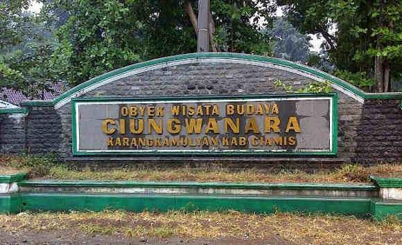 Obyek Wisata Situs Karangkamulyan Ciamis