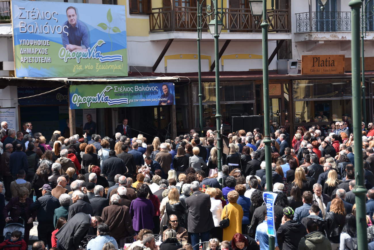 Μήνυμα Ομοφωνίας από την Αρναία! Στόχοι καθημερινότητας, παρουσίαση Υποψηφίων    Συμβούλων και απάντηση στον κ. Τσακνή περί debate!