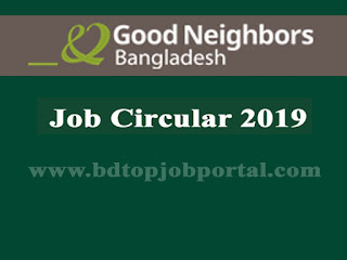 Good Neighbors Bangladesh Job Circular 2019