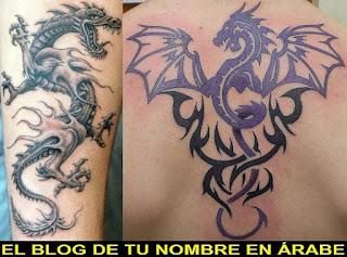 Tatuajes de simbolos el dragon