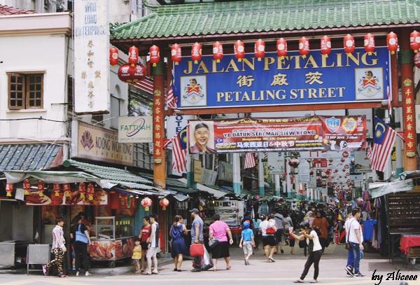 Petaling-Kuala-Lampur-de-vazut