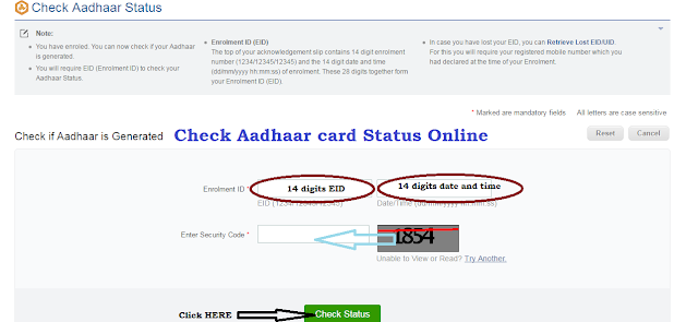 Aadhhar card Status by Name
