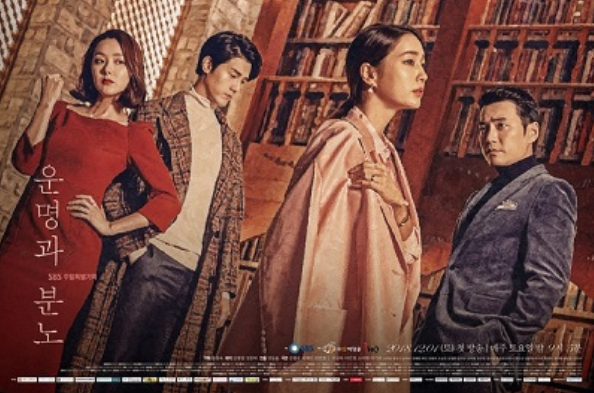 Download Drama Korea Fates and Furies Subtitle Indonesia