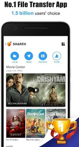 new shareit app