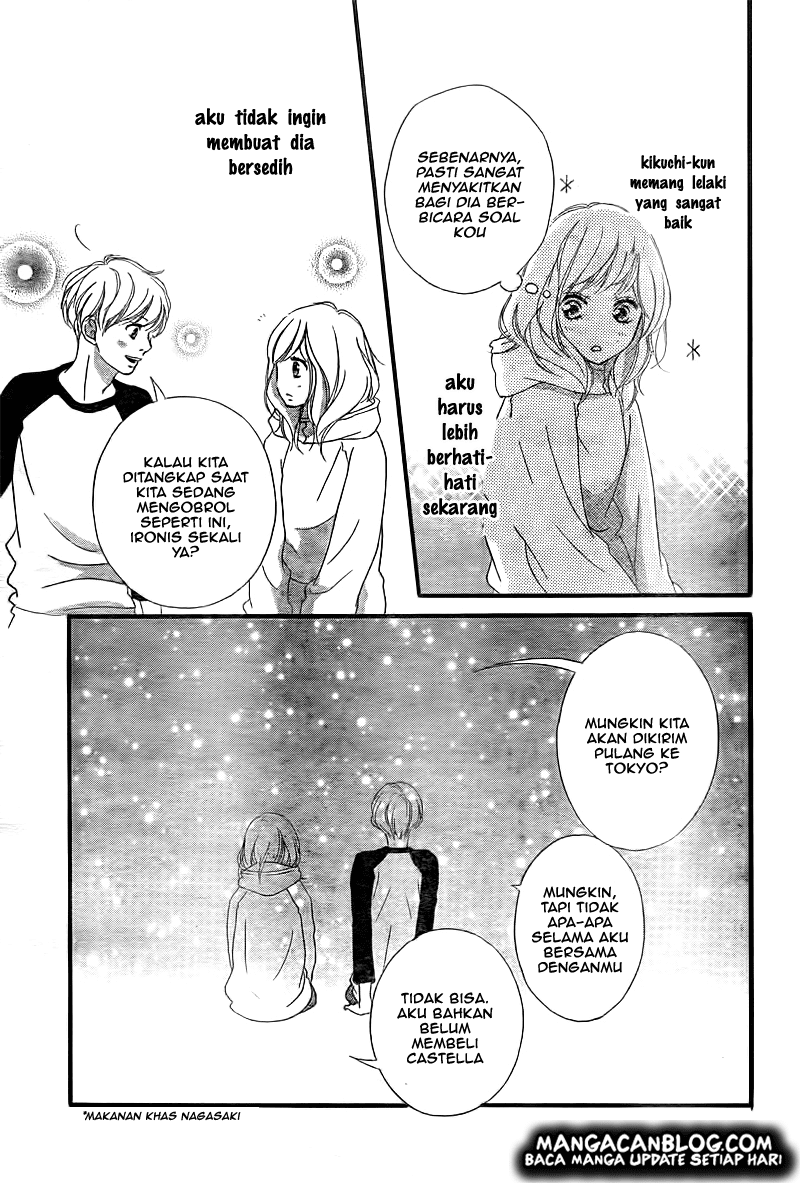 Ao Haru Ride Chapter 37-20