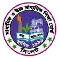 HSC Result 2017 Sylhet Board