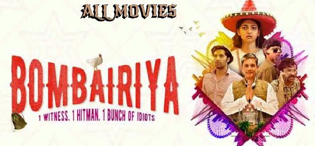 Bombairiya Movie pic